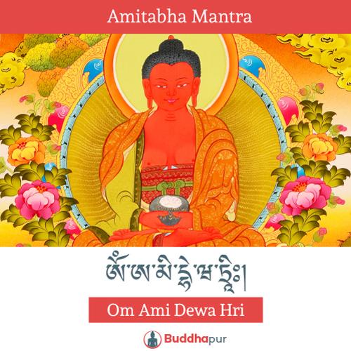 Amitabha Mantra Om Ami Dewa Hri