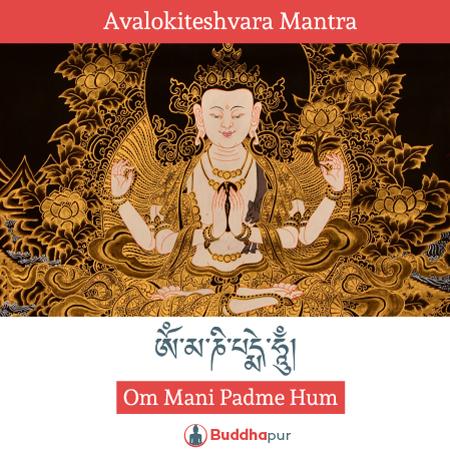 Avalokiteshvara Mantra Om Mani Padme Hum