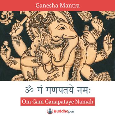"""Ganesha Mantra """"Om Gam Ganapataye Namah"""""""