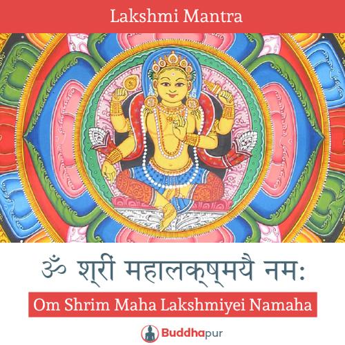 Lakshmi Mantra Om Shrim Maha Lakshmiyei Namaha