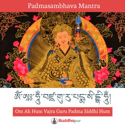 Padmasambhava Mantra Om Ah Hum Vajra Guru Padma Siddhi Hum