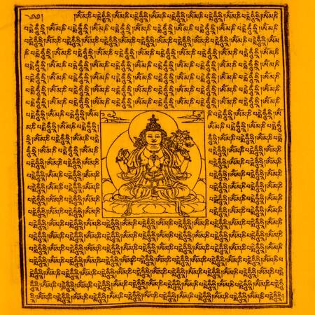 Gebetsfahnen Avalokiteshvara in Orange - Verwendung Gottheit