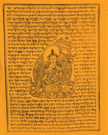 Gebetsfahnen Dukar in Orange - Verwendung Schutz