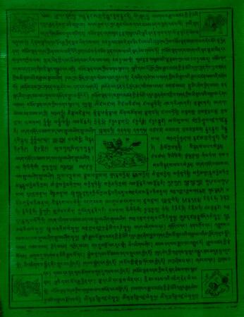Gebetsfahnen Galden Chhemu in Grün - Verwendung Schutz