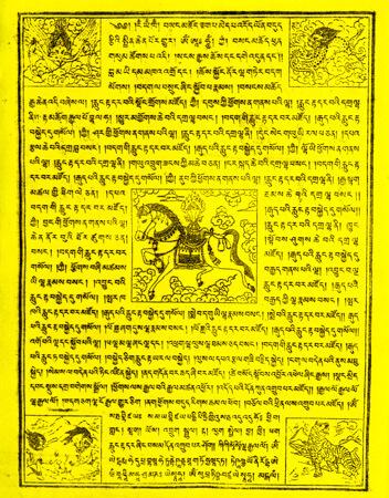 Gebetsfahnen Lung-Ta in Gelb - Verwendung Schutz