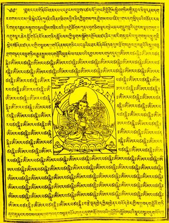 Gebetsfahnen Manjushri in Gelb - Verwendung Gottheiten