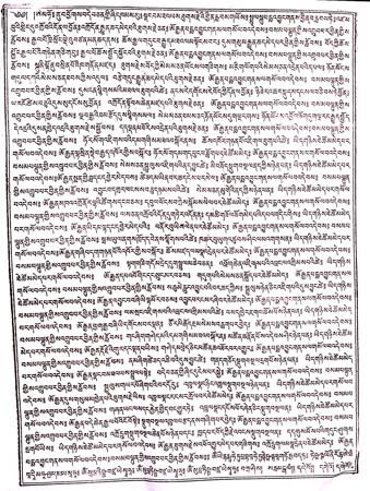 Gebetsfahnen Sampa Lhundup in Weiß - Verwendung Hilfe